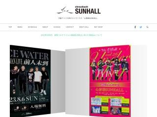 心斎橋SUNHALL