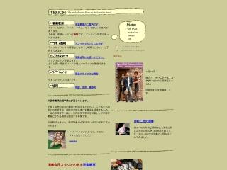 TEN-ON レンタルスタジオ