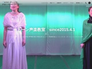 トーン音楽教室