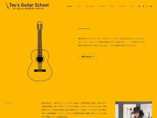 Tou's GuitarSchool