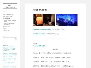LiveHouse Tsudoh Kanazawa