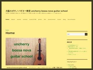 uncherry ボサノバギター教室&ウクレレ教室