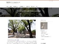 中川区五女子町の八劔社を訪ねたのは2017年5月