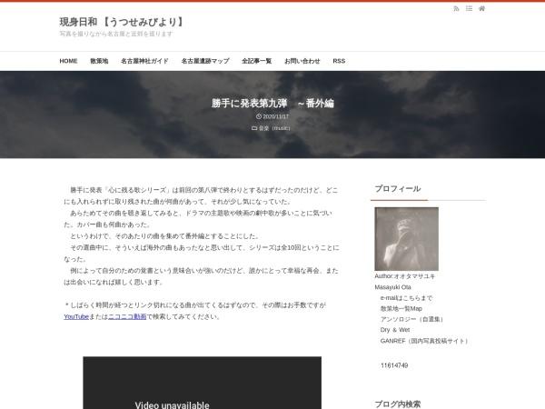 勝手に発表第九弾 ~番外編