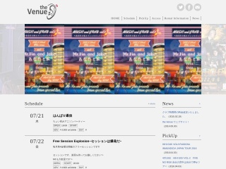 長野the Venue