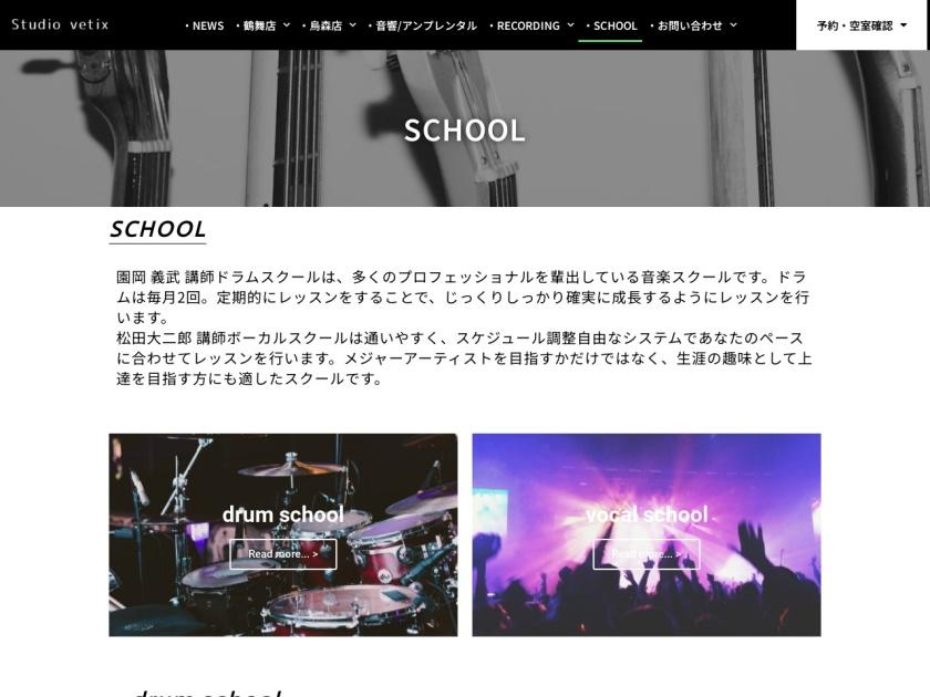 Vetix music school