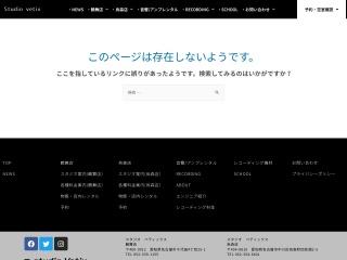 Studio Vetix 烏森駅前店