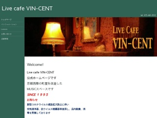 京都Live cafe VIN-CENT