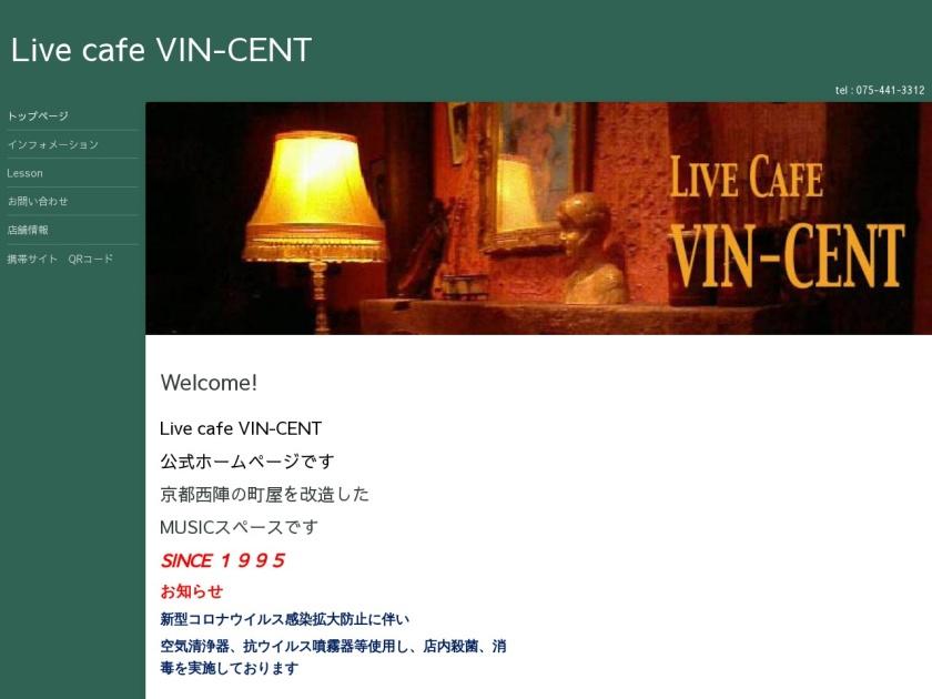 京都Live cafe VIN-CENT