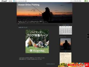 Nagoya Bay After Five Fishing