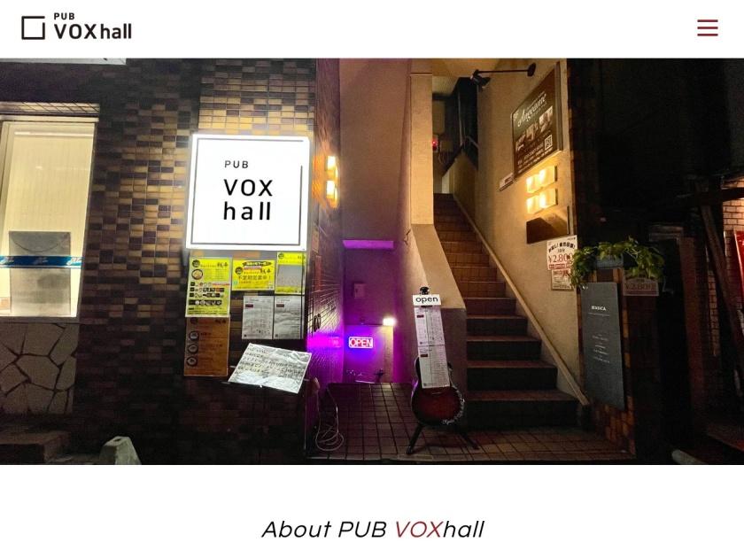 京都VOXhallレンタルスタジオ