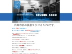 Studio 5150