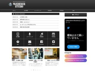 ワンダラーミュージックスクール
