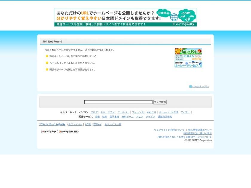 上里町勤労者総合文化センター (ワープ上里)