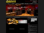 渡辺スタジオ