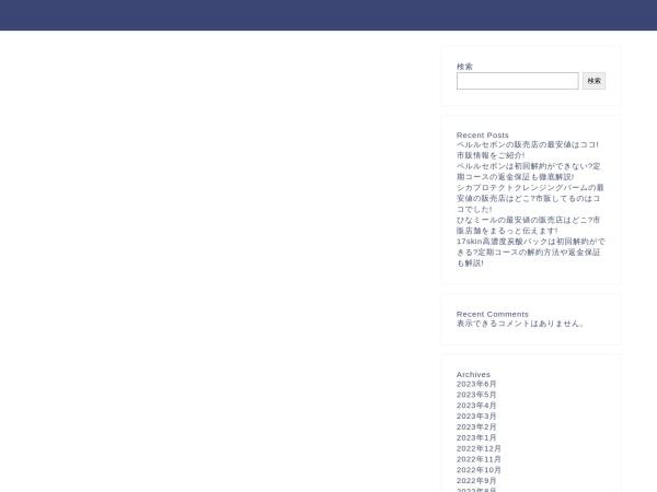 WENGER(ウェンガー)