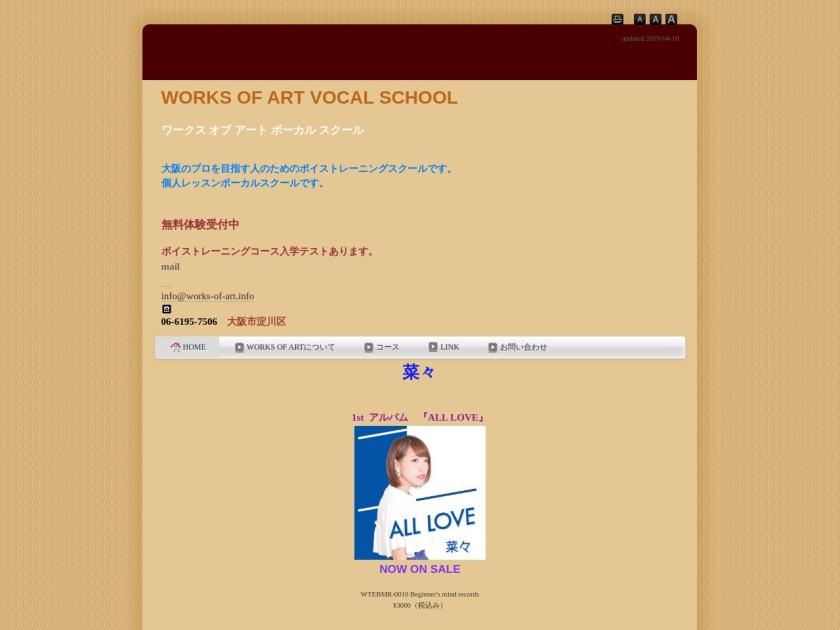 WORKS OF ART VOCAL SCHOOL