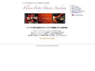 Eleven Forty Music Academy イレヴン・フォーティ・ミュージックアカデミー