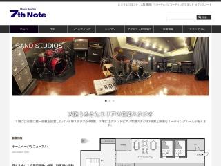 Music Studio 7th Note