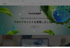 日本宏基公司