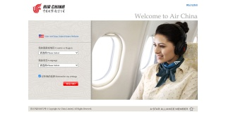 Visit us at www.airchina.com