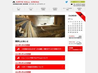 太田市新田文化会館