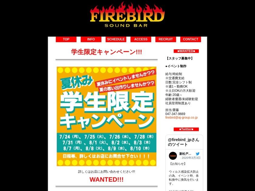 新松戸FIRE BIRD