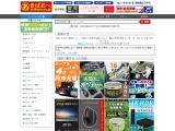 インターネット・あきばお~