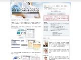 抗菌薬インターネットブック