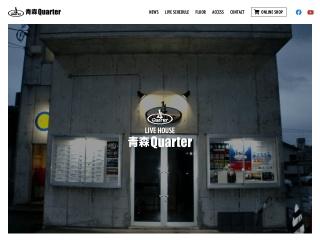 青森Quarter