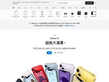 iPhone 7 - Apple (台灣)