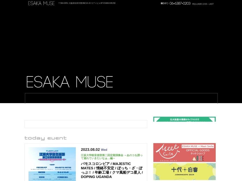 ESAKA MUSE