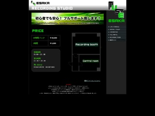 江坂ミューズ レコーディングスタジオ