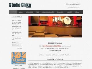STUDIO CHIKO