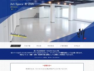 Art space 斬