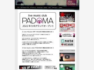 神戸ART HOUSE