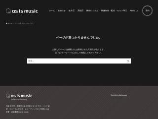 As is music 高槻店