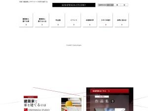 無添加住宅を手掛ける大阪の設計工務店�樺�商