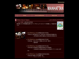 阿佐ヶ谷MANHATTAN