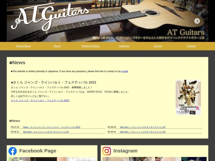 AT Guitars