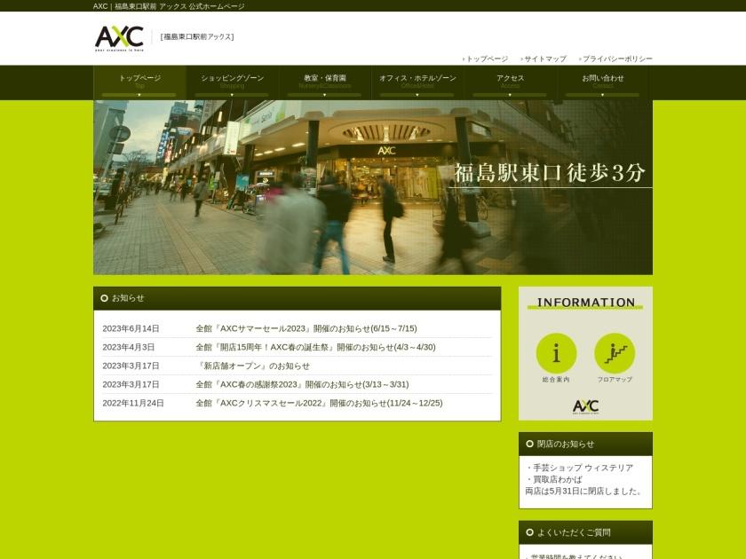 福島AXC STUDIO WGS84