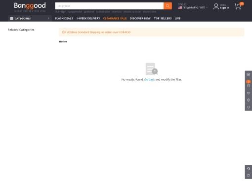 Banggood Electronics screenshot