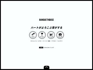 大阪・北浜BANQUET HOUSE