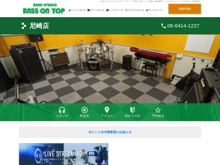 BASS ON TOP 尼崎店
