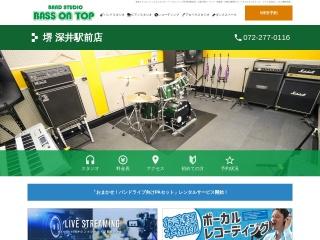 BASS ON TOP 深井店