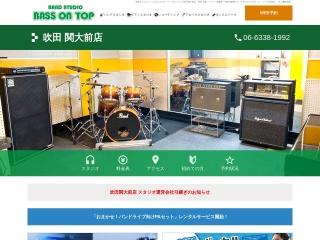 BASS ON TOP 吹田 関大前店