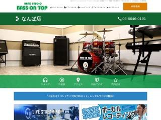BASS ON TOP なんば店