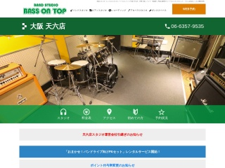 BASS ON TOP 天六店