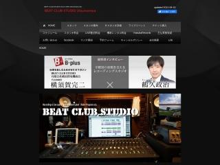 BEAT CLUB STUDIO