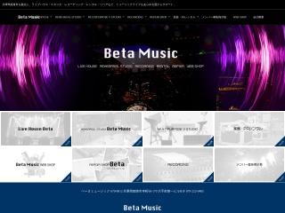 ベータミュージック